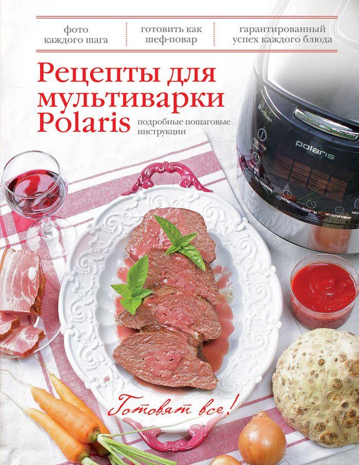 Книга рецептов для хлебопечки супра скачать бесплатно