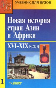 Гумилев Л.Н. - История народа хунну (в двух томах) 1998, PDF скачать через
