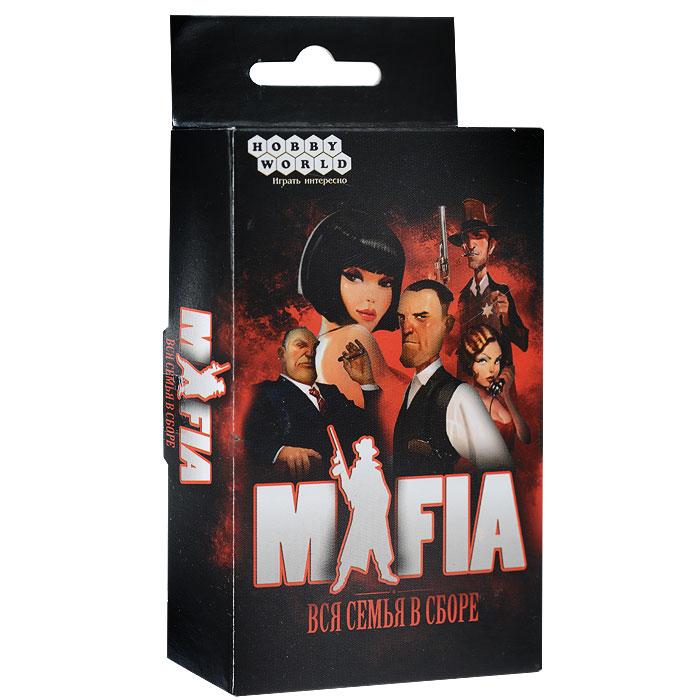 Настольная игра Mafia