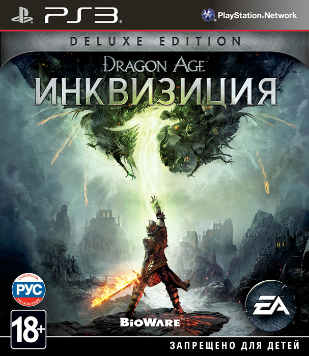 Dragon Age: Инквизиция. Deluxe Edition (PS3)