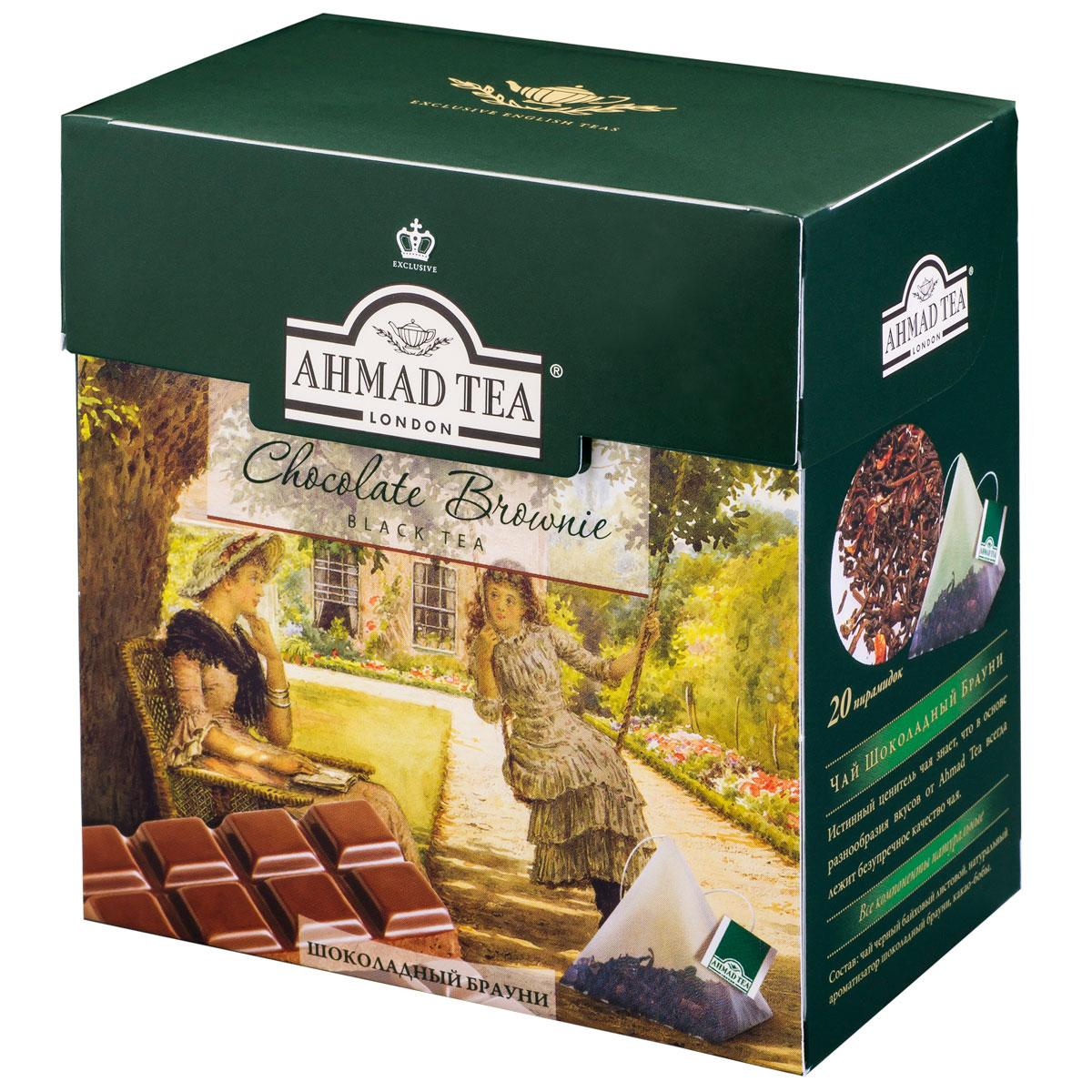 чай картинки в коробках материал податливый, позволяет