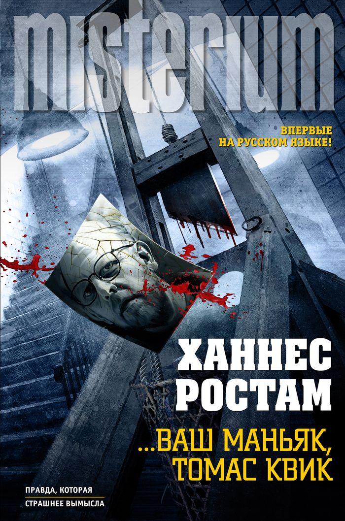 https://mmedia2.ozone.ru/multimedia/books_covers/1008875379.jpg