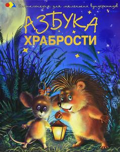 Девочки!  где  найти  эти  книги  в  москве  или  интернет  магазине